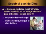 seguir el plan de dios