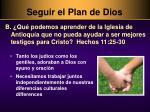 seguir el plan de dios10