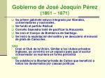 gobierno de jos joaqu n p rez 1861 1871