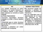 nic 39 instrumentos financieros reconocimiento y medici n