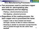 wire manufacturing processes