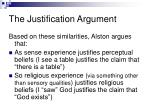 the justification argument