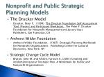 nonprofit and public strategic planning models
