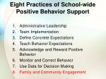 eight practices of school wide positive behavior support