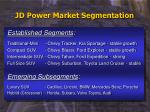 jd power market segmentation