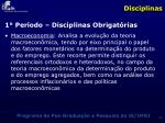 disciplinas25