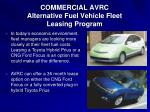commercial avrc alternative fuel vehicle fleet leasing program