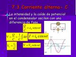 7 3 corriente alterna c