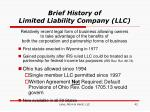 brief history of limited liability company llc