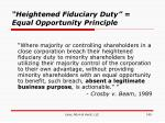 heightened fiduciary duty equal opportunity principle
