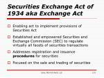 securities exchange act of 1934 aka exchange act