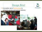 design brief8