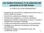 los medios humanos 1 la selecci n del personal en el call center
