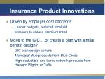insurance product innovations