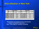 grid utilization in new york