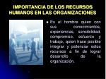importancia de los recursos humanos en las organizaciones4