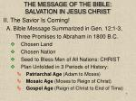 the message of the bible salvation in jesus christ7