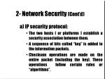 2 network security cont d