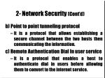 2 network security cont d16