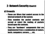 2 network security cont d17