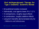 oral antihyperglycemic therapy for type 2 diabetes scientific review