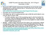 chdp provider information notice no 09 14 page 2 december 9 2009