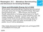 washington d c mandatory benchmarking and disclosure for existing buildings