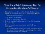 need for a brief screening test for dementia alzheimer s disease