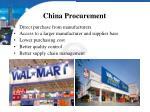 china procurement