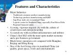 features and characteristics
