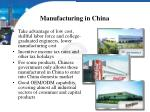 manufacturing in china
