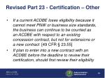 revised part 23 certification other23