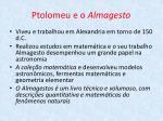 ptolomeu e o almagesto