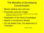 the benefits of developing concentration