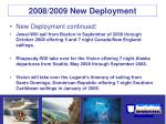 2008 2009 new deployment25