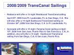 2008 2009 transcanal sailings