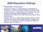 2008 reposition sailings27