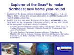 explorer of the seas to make northeast new home year round