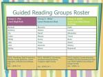 guided reading groups roster