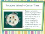 rotation wheel center time