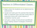 teachers in differentiated classes