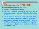 2 emancipaci n 1780 192421