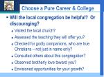 choose a pure career college30