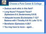 choose a pure career college32