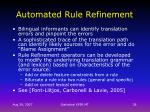 automated rule refinement