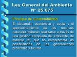 l ey general del ambiente n 25 67521
