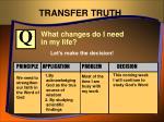 transfer truth17