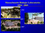 massachusetts biologic laboratories 1894 2005