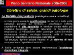 piano sanitario nazionale 2006 2008