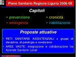 piano sanitario regione liguria 2006 09